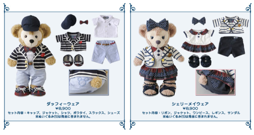Duffy Fashion 1